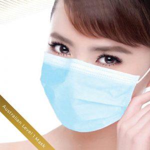 Disposable Medical Masks Ear loop Blue - Level 1