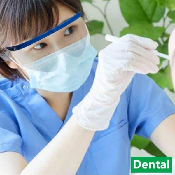 Medicom Dental Eyeware